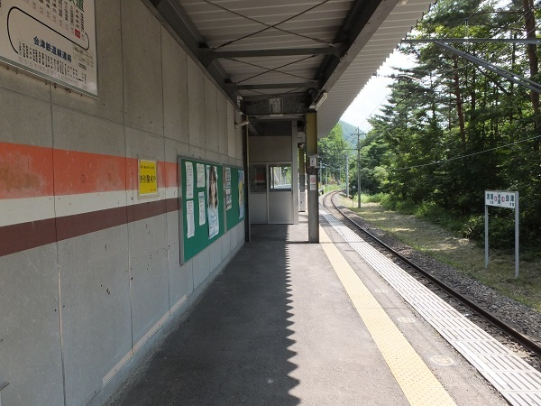 ojikakougen (5)