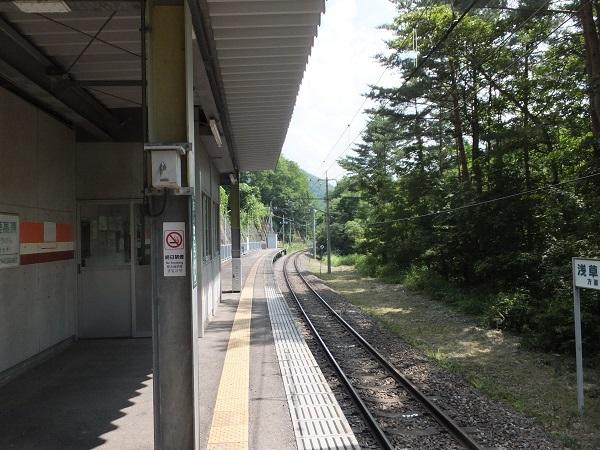 ojikakougen (6)