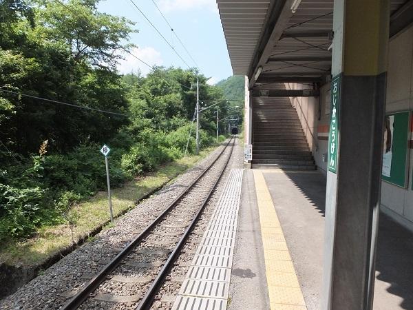 ojikakougen (8)