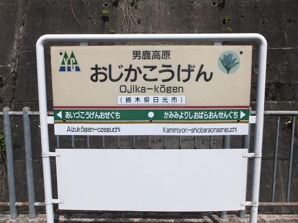 ojikakougen (11)