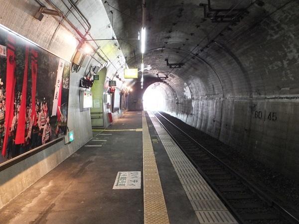 yunisigawa (5)