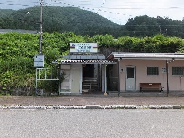 kamimiyori (1)