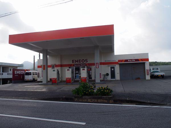 最西端のガソリンスタンド