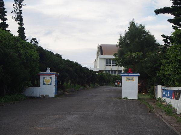 最西端の小学校