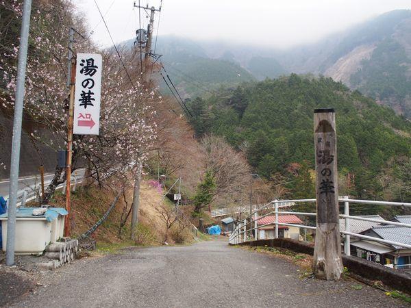 安倍の大滝へのハイキングコース