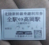 IMG_20190706_0000.jpg