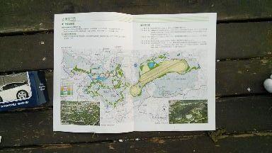 愛知県資料