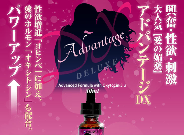 015795_advantage_dx_002.jpg