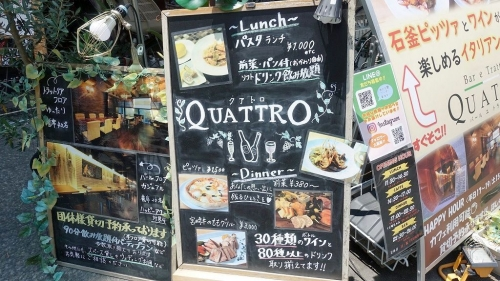 バール エ トラットリア クアトロ Bar e Trattria QUATTRO 201906 (3)