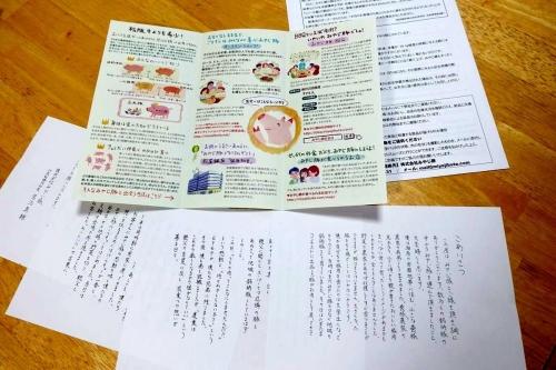 湘南みやじ豚BBQセット (19)