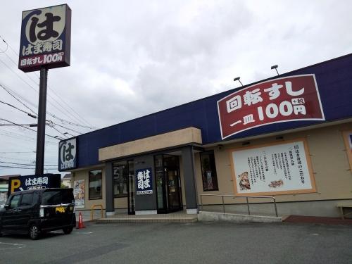 はま寿司 濃厚冷やし担々麺 201907 (7)
