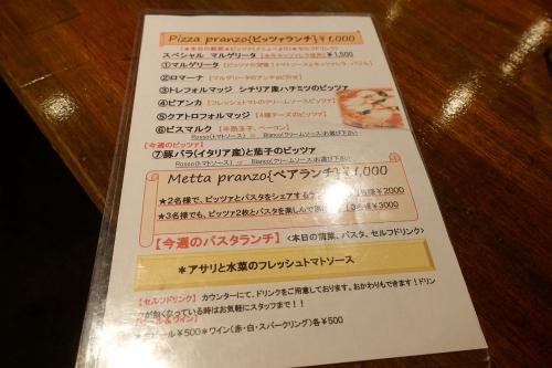 ピッツェリア・トラットリア・アッソ・ダ・ヤマグチ NISHITENMA Pizzeria trattoria ASSO da yamaguchi (1)