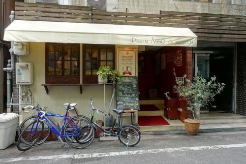 ピッツェリア・トラットリア・アッソ・ダ・ヤマグチ NISHITENMA Pizzeria trattoria ASSO da yamaguchi (2)