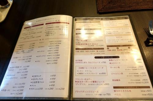 又三郎 本店 (16)