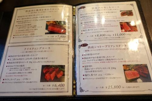 又三郎 本店 (20)