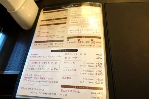 又三郎 本店 (29)