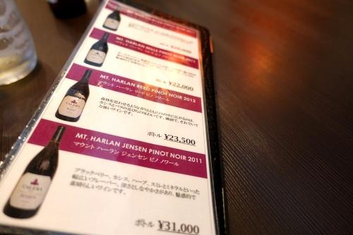 又三郎 本店 (45)