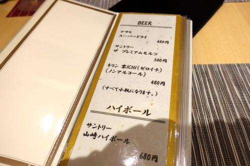 心香 2090718 (6)