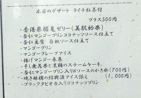 心香 2090718 (2)-2