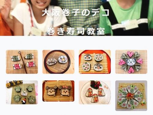 デコ巻き寿司体験 (10)-3