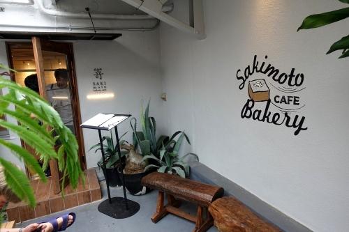 嵜本 大阪初號本店 サキモト ベーカリーカフェ (52)