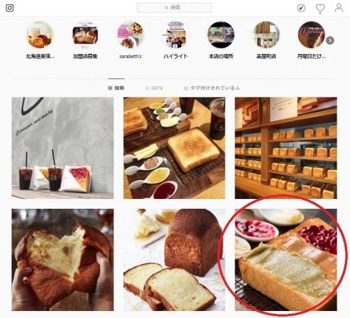 嵜本 大阪初號本店 追加 (6)