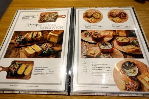 嵜本 大阪初號本店 サキモト ベーカリーカフェ (2)