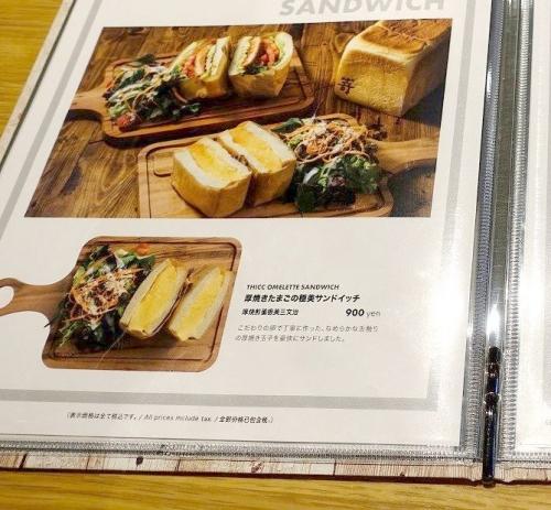 嵜本 大阪初號本店 サキモト ベーカリーカフェ (2)2