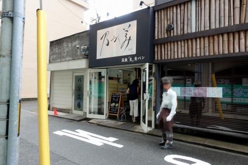 乃が美 総本店 食パン (9)
