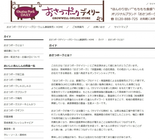 ふるさと納税2019 宮崎県都城市 都城産「おさつポーク」とく盛 3kgセット ) 追加12