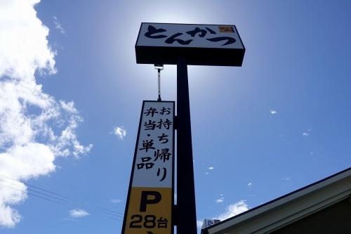 かつアンドかつ 西大和学園前 (7)
