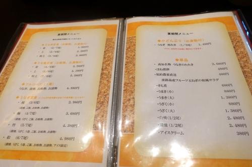 大正軒 大阪店 (18)