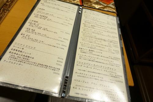 いはら田 (29)