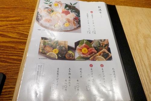 匠海 (3)