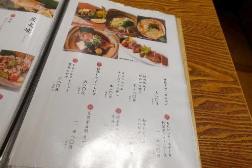 匠海 (6)