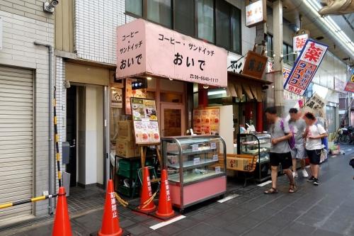 おいで 玉子サンド (3)