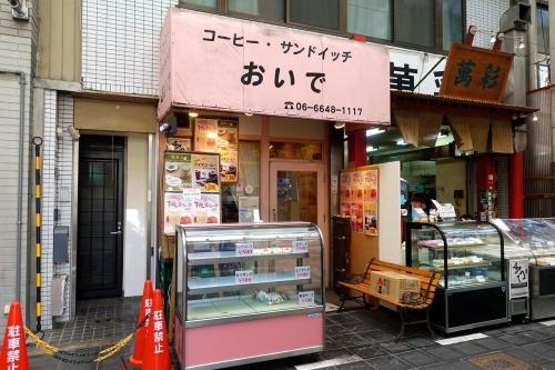 おいで 玉子サンド (4)