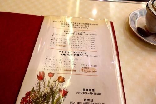 純喫茶 アメリカン (13)