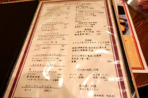 さくら北夙川 梅田 (10)