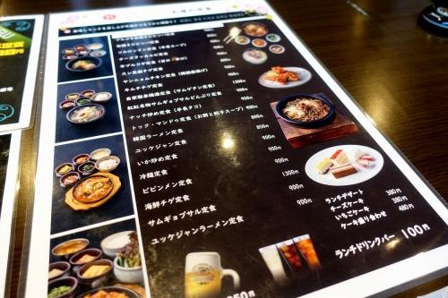 韓国料理 benibeni 南森町店 (9)