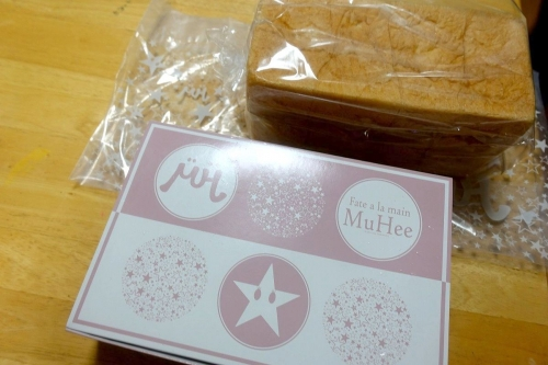 Moe Un Cercle モエアンセレク SWEETS BOX 京橋店 (2)