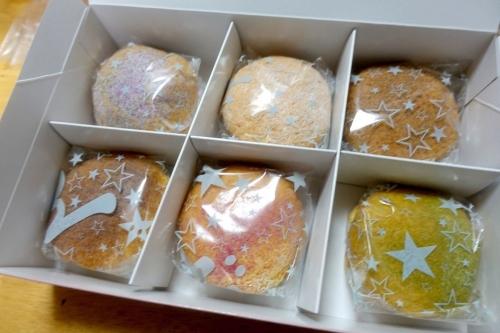Moe Un Cercle モエアンセレク SWEETS BOX 京橋店 (3)