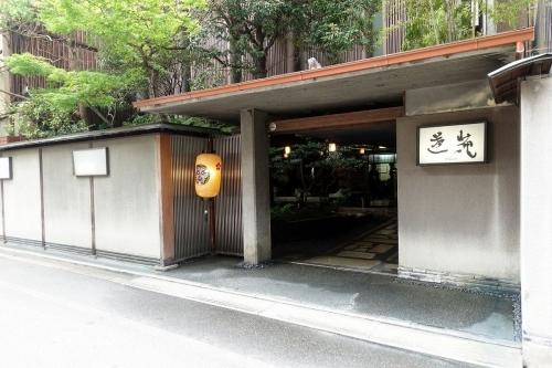 芝苑 しえん (47)