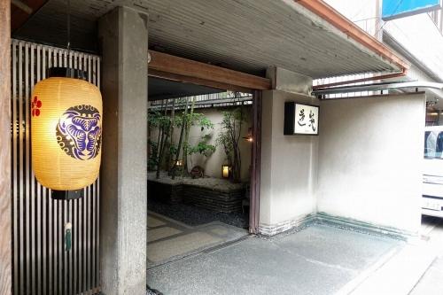 芝苑 しえん (46)