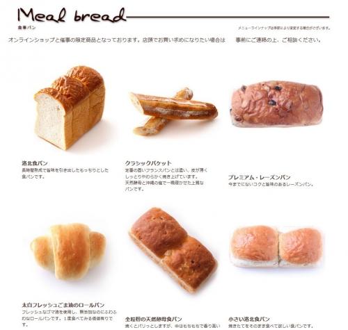 Moe Un Cercle モエアンセレク SWEETS BOX 京橋店 追加
