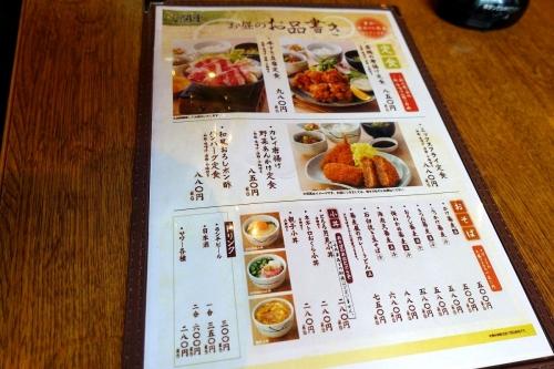 三間堂 堺筋本町店 (10)