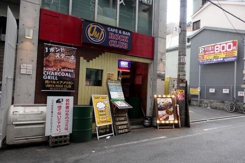 ウミヤロッククラブ UMIYA ROCK CLUB (7)