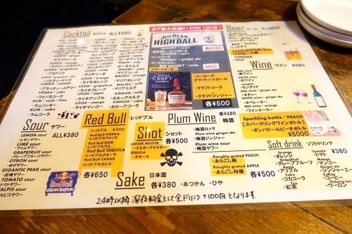 ウミヤロッククラブ UMIYA ROCK CLUB (12)