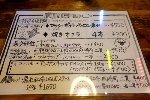 ウミヤロッククラブ UMIYA ROCK CLUB (14)