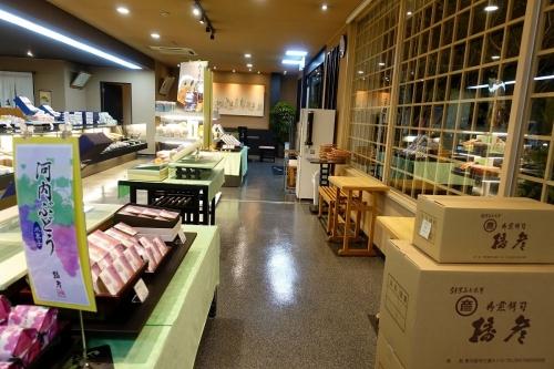 播彦 はりひこ 東大阪店 (3)